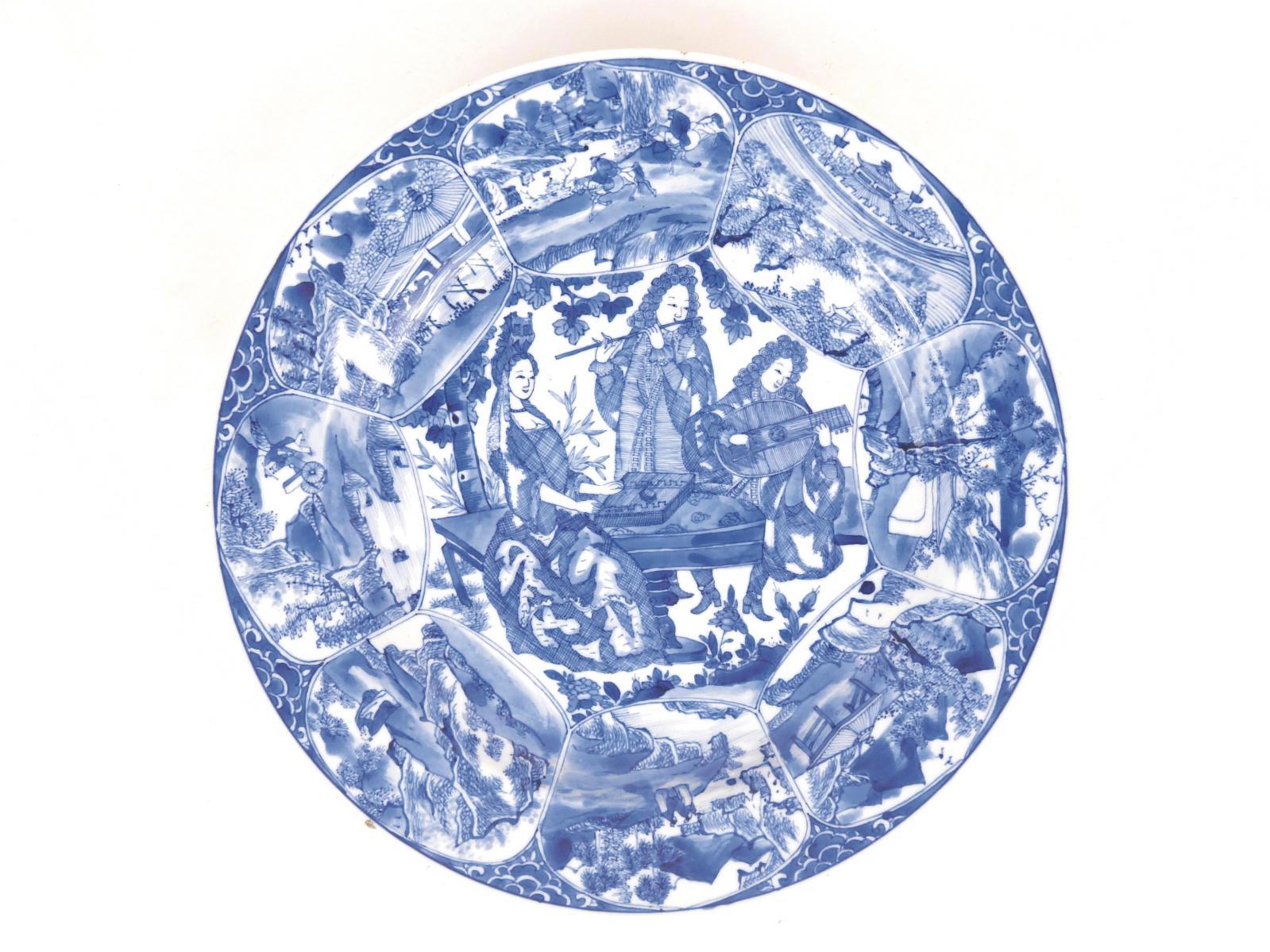 Chine, époque Kangxi (1662-1722)